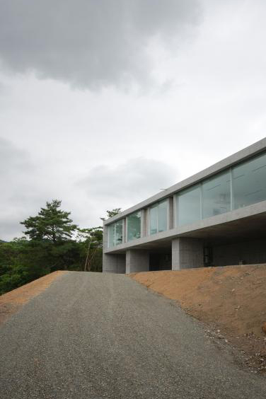 Forest View House